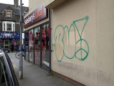 A picture of the graffiti outside the store.