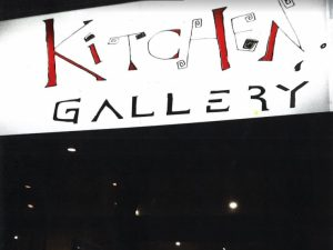 The front of Tony's Kitchen Gallery on Whitchurch road, Gabalfa.