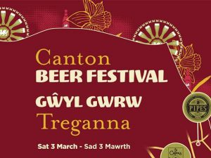 Canton Beer Festival